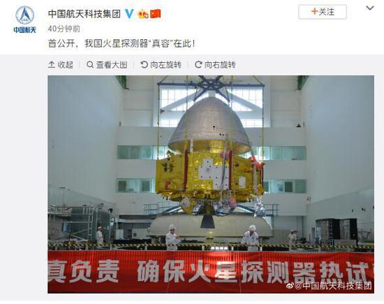 首次公开!中国火星探测器真容曝光 预计明年发射