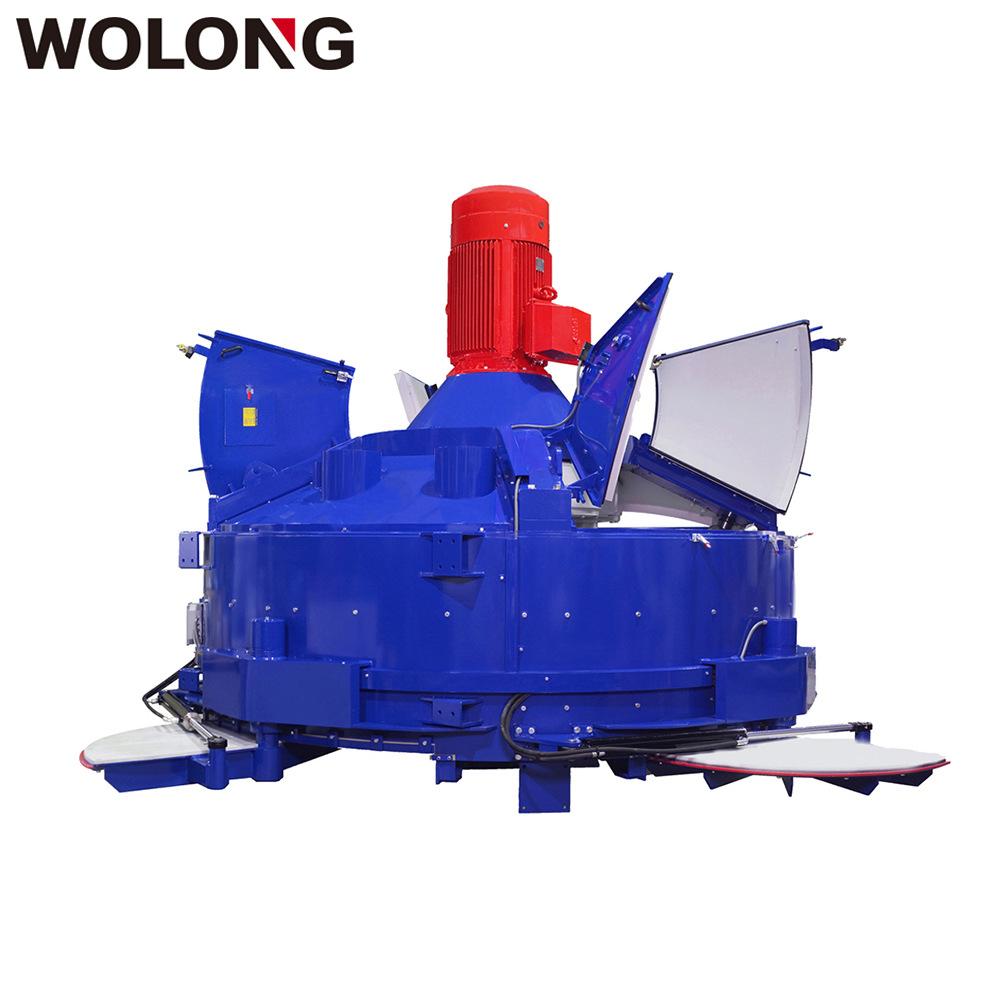 WOLONG/卧龙电机欧龙EPM系列行星式混凝土搅拌机 新型高效无死点混合搅拌机