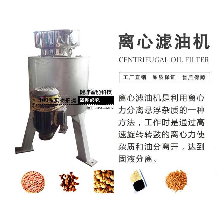 天科TKLY 滤油机