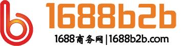1688商务网