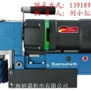 河南价格便宜磁座钻管道钻孔钢板钻MDLP45