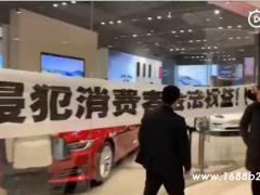 特斯拉中国降价 老车主拉横幅维权:侵犯合法权益