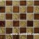 专业玻璃马赛克SASO公司 马赛克SASO认证哪家便宜