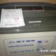 理士蓄电池DJM1265 12V65AH,20hr)理士蓄电池价格报价