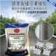 湖北武汉冷灌缝胶与石油沥青成本预算看优势