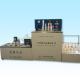 大连仪器厂GB/T3554石油蜡含油量测定仪