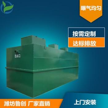 山东造纸污水处理设备