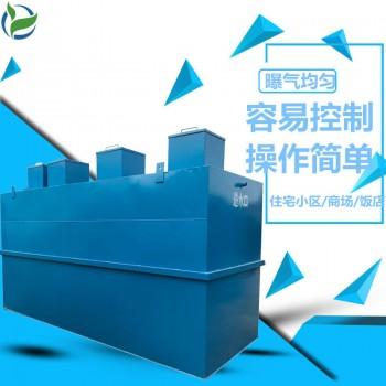 山东造纸污水处理设备厂家