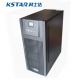 科士达UPS电源YDC9102S2KVA在线式不间断电源参数图片
