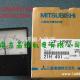 日本三菱MITSUBISHI不间断电源 UPS电源FW-F10H-0.3K中国代理直销
