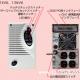 销售原装富士UPS电源M-UPS015AD1B-UC售后有保障