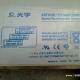 光宇蓄电池6-GFM-40 12V40AH医疗设备