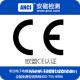 UPS电源CE认证 电源CE认证 欧盟CE认证 权威认证检测机构