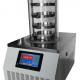 LGJ-10N系列台式冷冻干燥机 实验室冻干机 实验型冻干机