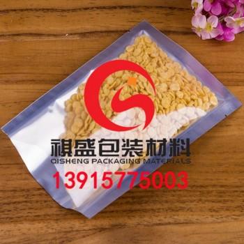 南京印刷真空袋