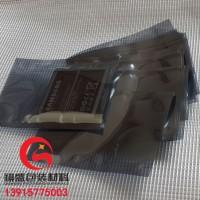 南京防静电屏蔽袋