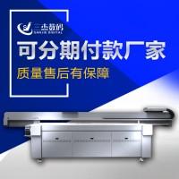 金属标牌广告uv喷绘机塑料牌广告uv印刷机