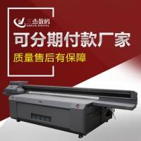 3d瓷砖背景墙打印机 艺术玻璃打印机 UV平板彩印机