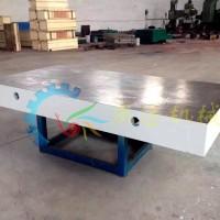 铸铁精密检验平台 检验平台 检验工作台 检验平台厂
