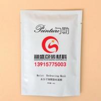 徐州印刷真空袋
