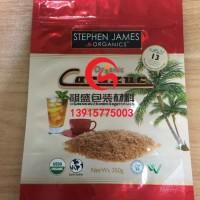 徐州食品蒸煮复合袋