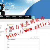 会员积分源码,无限会员量广州直销系统开发中心