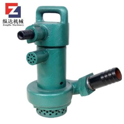 供应FQW10-19型矿用风动潜水排污泵