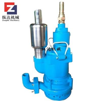 促销QYW25-70/K型矿用风动排污泵
