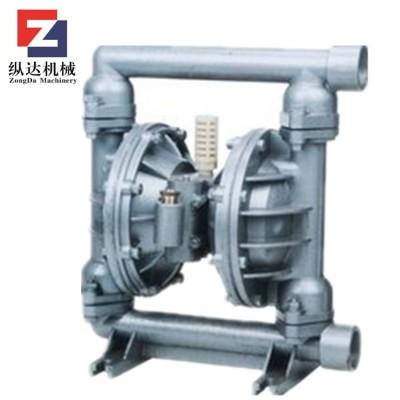 自吸隔膜泵 铝合金铸造隔膜泵