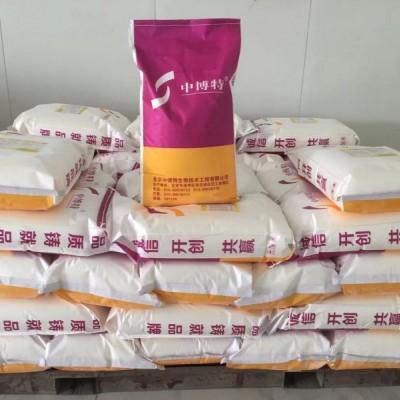 略阳县小牛犊专用的代乳粉犊牛奶粉