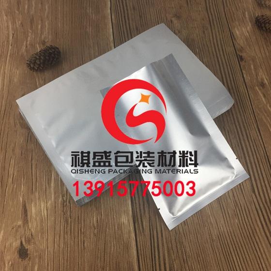青岛铝箔袋