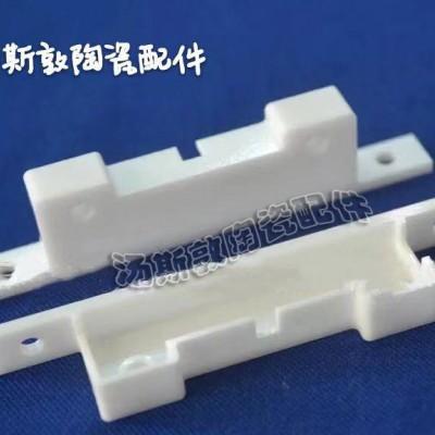 汤斯敦工业精密氧化锆陶瓷电子零部件 结构配件