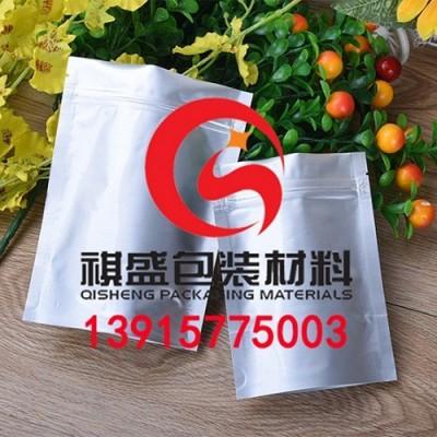 上海自立拉链铝箔袋
