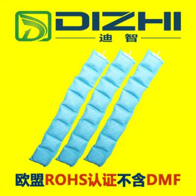 迪智海运助航干燥剂 2400克重 连体包装带挂勾