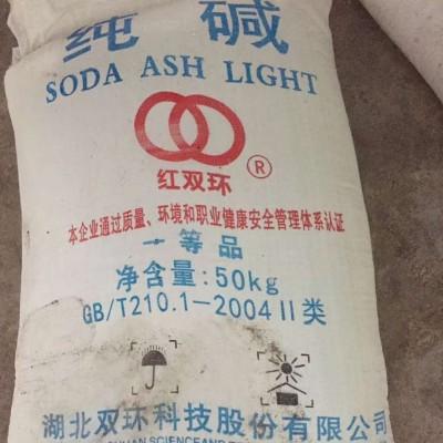 纯碱 碳酸钠 广西 苏打
