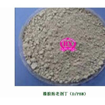 防老剂丁PBN (D)
