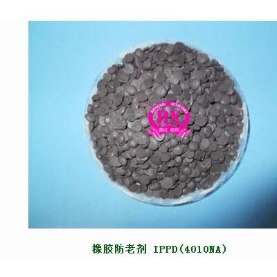 防老剂4010NA(IPPD)N-异丙基-N'-苯基对苯二胺