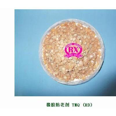 防老剂RD(TMQ,TDQ)