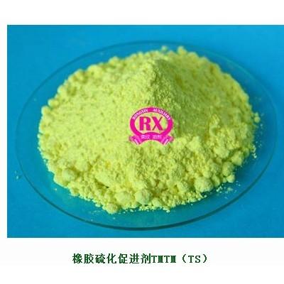 促进剂TMTM(TS)一硫化四甲基秋兰姆CAS