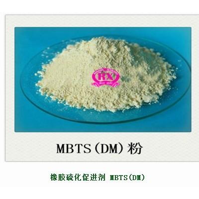 促进剂MBTS(DM):2、2'-二硫代二苯并噻唑