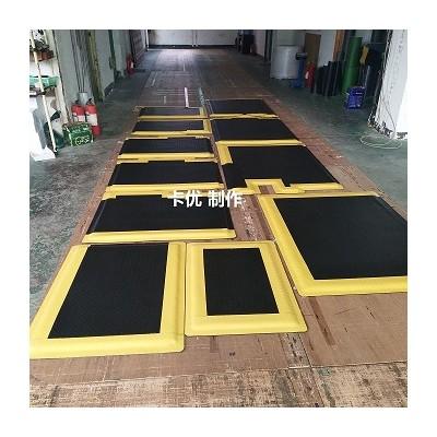 高密耐用防疲劳垫,特种工业抗疲劳地垫,卡优品牌