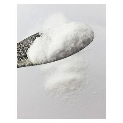宏兴L-精氨酸食品级作用