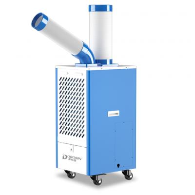 多乐信工业冷气机可移动车间岗位空调一体冷风机户外制冷