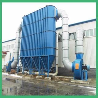临沂优质防爆脉冲除尘器 中央集尘设备厂家