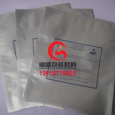 福州铝箔包装袋