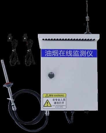 建大仁科、油烟检测仪、油烟浓度、R