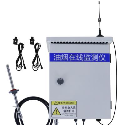 建大仁科、油烟检测仪、油烟浓度、RS-LB-300-G