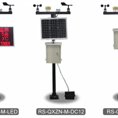 建大仁科气象站室外农业,林木气象监测 RS-QXZN-M-*