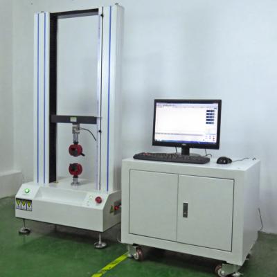 LC-201A电脑式龙门拉压力试验机