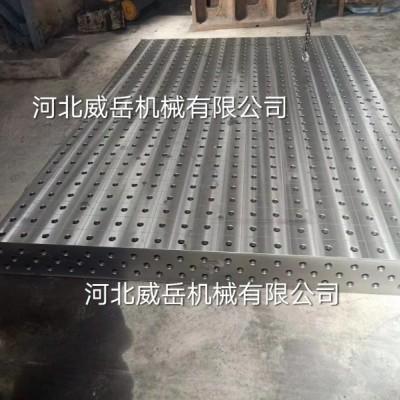 铸铁焊接平台 大量现货工厂价销售 质量好价格优